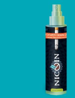 Nicoin - spray - in farmacia - prezzo - funziona - recensioni - forum - Italia