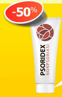 Psoridex - controindicazioni - effetti collaterali